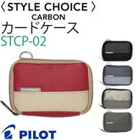 PILOT[パイロット] カードケース STCP-02 [STCP02] STYLE CHOICE ...