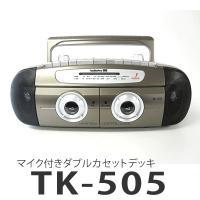 ●カラオケ用マイクをセットにした簡単操作のラジカセです。 ●貴重なWカセットタイプなのでカセットから...