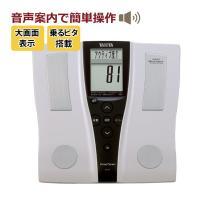 TANITA(タニタ/体組成計/体重計)BC-210SV シルバー (BC210) 乗るピタ機能で簡単測定(メール便不可)