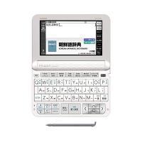 (名入れ対応可)カシオ 電子辞書 EX-Word XD-Z7600 韓国語モデル(メール便不可)