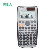 カシオ 関数電卓 FX-72F-N メーカー再生品 桁数:10桁 電源種類 : TWO WAY PO...