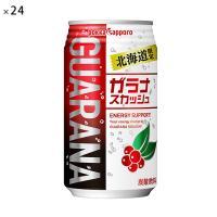 ■製 品 名 :ポッカサッポロ ガラナスカッシュ ■品 名 :北海道限定 炭酸飲料 ■原材料名 :果...