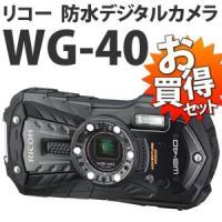 リコーイメージング (ペンタックス/PENTAX) デジタルカメラ (デジカメ) WG 40 [WG...