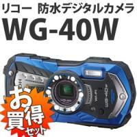 リコーイメージング (ペンタックス/PENTAX) デジタルカメラ (デジカメ) WG 40W [W...