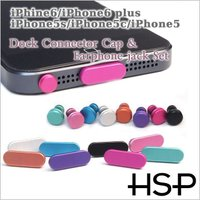 ●商品名 iPhone6/iPhone6 plus/iPhone5s/iPhone5c/iPhone...