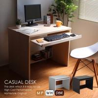 パソコンデスク  シンプル ワーク 88cmシンプル  ■デスク天板下に便利なキーボードスライダーが...