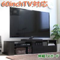 ■テレビ台にもパソコンデスクでもどちらでも使えます! 伸縮式だから、お部屋やテレビ、パソコンのサイズ...