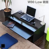 パソコンデスク ロータイプ スライドテーブル付 ブラック 鏡面仕上  ■スライドテーブル付きパソコン...
