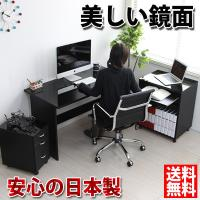 パソコンデスク 120+60のダブルパソコンデスク シルバー&ブラック パソコンラック ワーク   ...