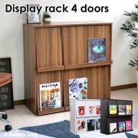 魅せる収納!ディスプレイフラップチェスト  ■扉前面にお気に入りのマガジンやCD・DVDをディスプレ...