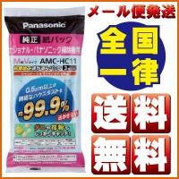 AMC-HC11の後継品 ※対応に変更はありません。  ■対応機種 MC-S72XA MC-S73 ...
