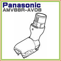 ■対応する掃除機本体型番 MC-SS520GX-R MC-SS320GX-P MC-SS320GX-...