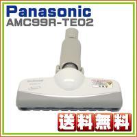 対応する掃除機の型番 MC-F1NXM MC-F1V5 MC-F1XM MC-F1XM2 MC-K3...