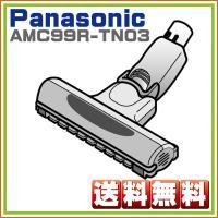 ■対応する掃除機の型番 MC-L3DV7 MC-L60JE3 MC-L6DE3 MC-P1NXD  ...