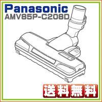■対応する掃除機の型番 MC-PA210GX MC-PA21G MC-PA21GE8 MC-SS30...