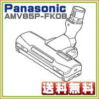 ■対応する掃除機の型番 MC-PA23G MC-PA33 MC-PA330GX  ★対応機種検索はペ...