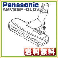 ■対応する掃除機の型番 MC-HS500G MC-HS700G  ★対応機種検索はページ内検索をご活...