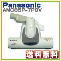 対応する掃除機の型番 MC-F200NXD MC-F300XD MC-P2DV7 MC-P2XD M...