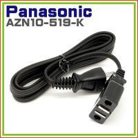 【対応機種】 KZ-PH31-W KZ-PG3-C NF-GS40 KZ-PH1MC3 KZ-PH3...