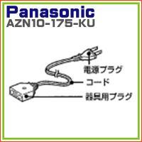 【対応機種】 KZ-P100 KZ-P46 NF-GY28 KZ-PY26 NF-HY200-H N...