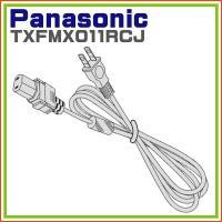 【対応機種】 TH-42PZ80 TH-46PZ80 TH-P58V1 TH-46PZ800 TH-...
