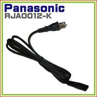※この商品はRJA0012-1A/SJA161A-1の後継品です。  【対応機種1】 SC-HT10...