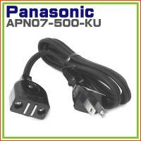 【対応機種】 NC-SU22-S NC-HU30A-N NC-HU40A-N NC-MU22-P N...