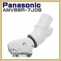 ■対応する掃除機本体型番 MC-P9000WX-N MC-P9000WX-S MC-P900WX-S...