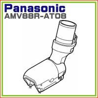 ■対応する掃除機本体型番 MC-PA310GX-R MC-SS300GX-S MC-SS300GX-...