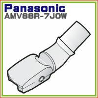 ■対応する掃除機本体型番 MC-PA200WX-N MC-PA200WX-S MC-SA20W-R ...