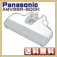 ※この商品はAMV99R-6W0J/AMV99R-4G0J/AMV99R-6W0H/の後継品です。 ...