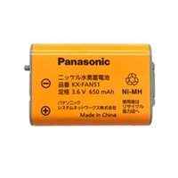 品番:KX-FAN51 対応する本体商品 VE-GP55DW-S/KX-PW821DW-K/KX-P...
