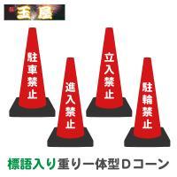 [※ご注意]送料について システムの都合上、ご注文時には送料は0円と表示されますが、送料は別途加算さ...