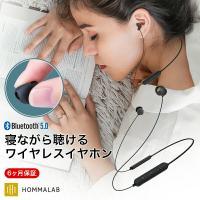「メール便 送料無料」bluetooth イヤホン カナル型 高音質 防水仕様となっているのでランニ...