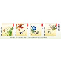 四季絵色紙4枚セット-四季花鳥 日本ならではの美意識が育んだ色紙の美しさ 研ぎ澄まされた美が漂う厳選...