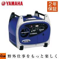 コンパクト設計で静音型のインバータ発電機。ヤマハEF2000iS。