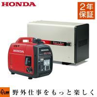 ホンダEU18iと防音ボックス