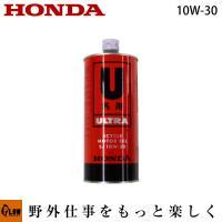 ホンダの純正4サイクルガソリンエンジン用オイルです。オイルの補充、交換にどうぞ。  4サイクルガソリ...