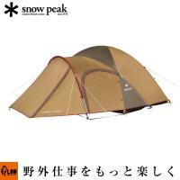 スノーピーク snowpeak アメニティドームS SDE-002RH