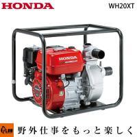 ■高圧エンジンポンプ  高所への揚水、長距離送水など優れた吐出量と自吸性能を発揮