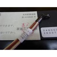 羽織紐 マグネット羽織紐 取り外し簡単 No.4 渋桃 クリーム 王冠 翠嵐工房謹製 正絹 絹100% 日本製 日本製品 女性用