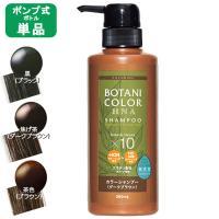 天然へナと新成分イオンカラーが髪のダメージをケアしながら、すこしずつ自然な色に染めていきます。 約2...