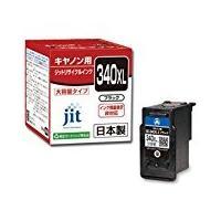 こちらの商品(ジット リサイクルインクカートリッジ Canon BC-340XL 増量 ブラック対応...