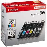 こちらの商品(Canon 純正 インク カートリッジ BCI-351(BK/C/M/Y/GY)+BC...