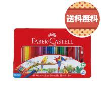 水に溶ける水彩色鉛筆なので、水彩画スケッチが楽しめて、豊かな表現が可能です。 柔らかな描き心地の芯は...