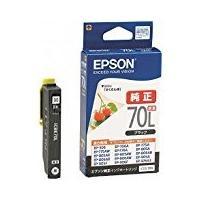 こちらの商品(EPSON 純正インクカートリッジ ICBK70L ブラック 増量)はメール便または普...