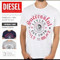 ディーゼル DIESEL Tシャツ メンズ 半袖 ブレイブマン モヒカン 大きいサイズ 小さいサイズ...