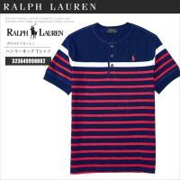 RALPH LAUREN POLO ヘンリーネックTシャツ ボーイズサイズ。 1枚でも、インナーとし...