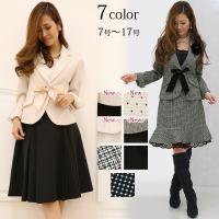 ■商品構成 ジャケット、スカート、取り外し可能なリボンの3点セット ■サイズ 7号/9号/11号/1...
