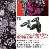 粋 高級変わり織り浴衣 黒地に浮かぶ薄墨の薔薇と暈し華(d3366)